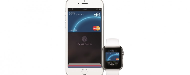 Apple Makes Patent Application for Person-to-Person Payments