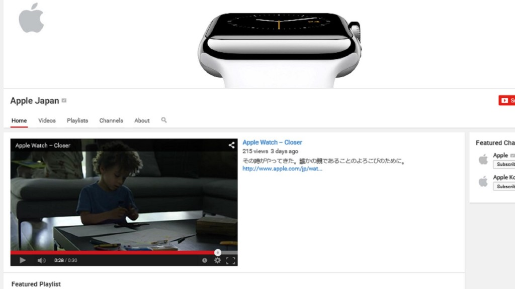 Apple Sets Up YouTube Channels for Japan and South Korea