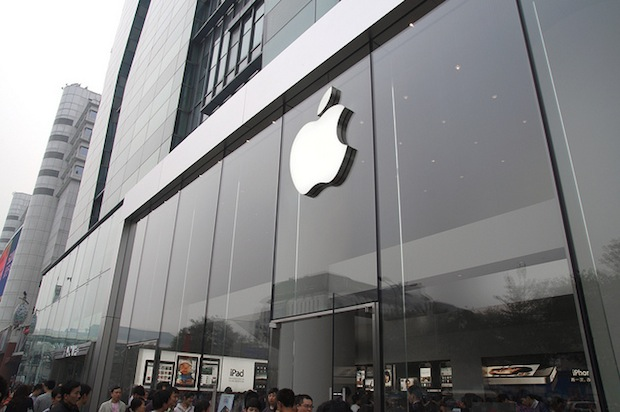 Photo of China Court Orders Apple to Pay in Rights Dispute