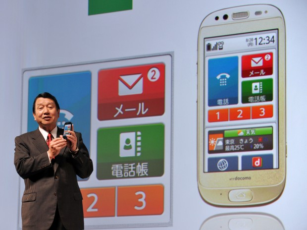 Photo of Japanese Smartphone for Seniors Expected