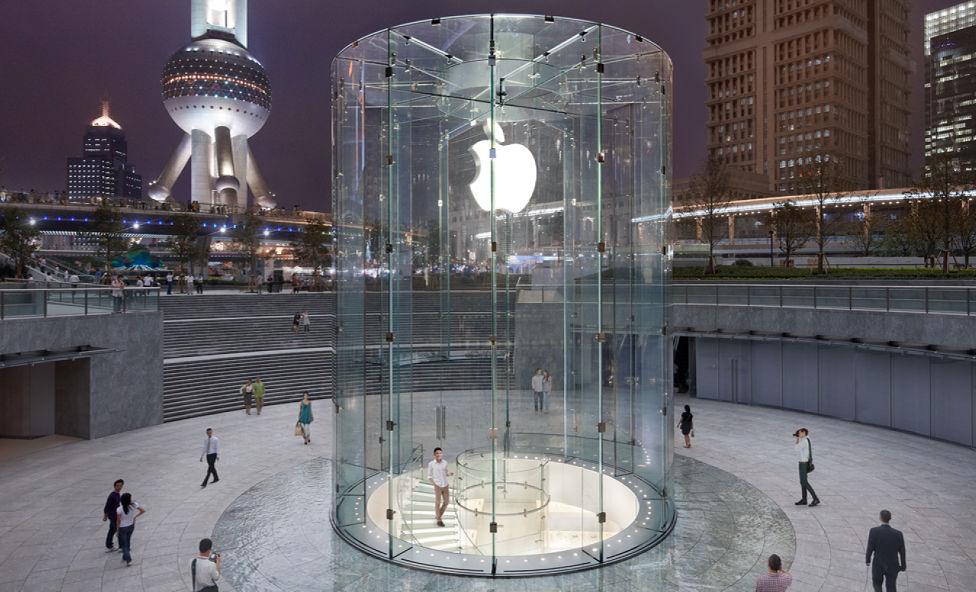 Apple Monument China August 16, 2014