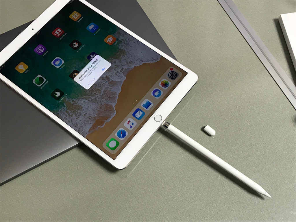 "Photo of Apple does not consider ""slightly bent"" iPad Pros to be defective…"