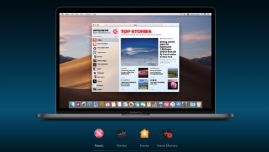 Photo of Apple will improve News, Home, Stocks and Voice Memos on the Mac
