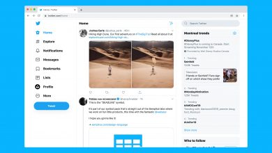 Photo of Twitter to introduce live tweet streaming, topic follows