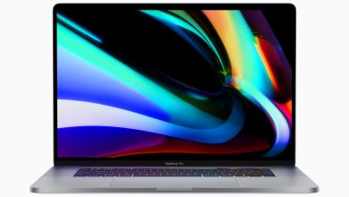 "Photo of Apple reveals 16-inch MacBook Pro, ""world's best pro notebook"""
